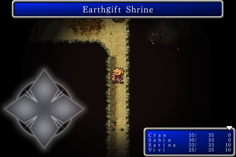 The Earth-Gift Shrine